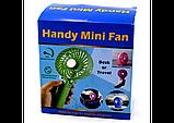 Міні-вентилятор Handy Fan Mini, фото 6