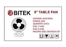 Настольный вентилятор Витек ВТ-1910(в ящ 6шт)
