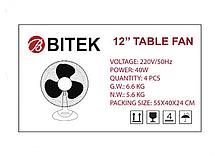 Настольный вентилятор Витек ВТ-1210 (в ящ 4шт)