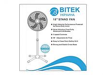 Напольный вентилятор Витек ВТ-1881(в ящ 2шт)