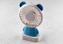 Мини-вентилятор Damo Bear Fan