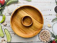 Дерев'яна тарілка для подачі блюд, менажниця, 30 см