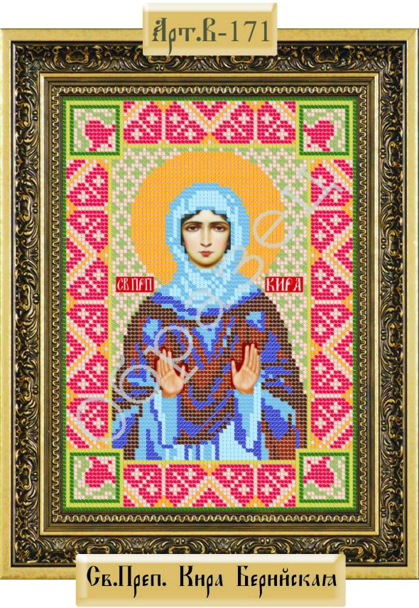 Схема для вышивки бисером «Святая преподобная Кира Берийская»
