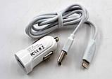 Автомобільний зарядний пристрій hoco. Z2 (1.5 A / 1 USB порт + кабель для iPhone), фото 3
