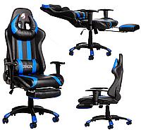 Компьютерное кресло для геймеров ZANO DRAGON BLUE