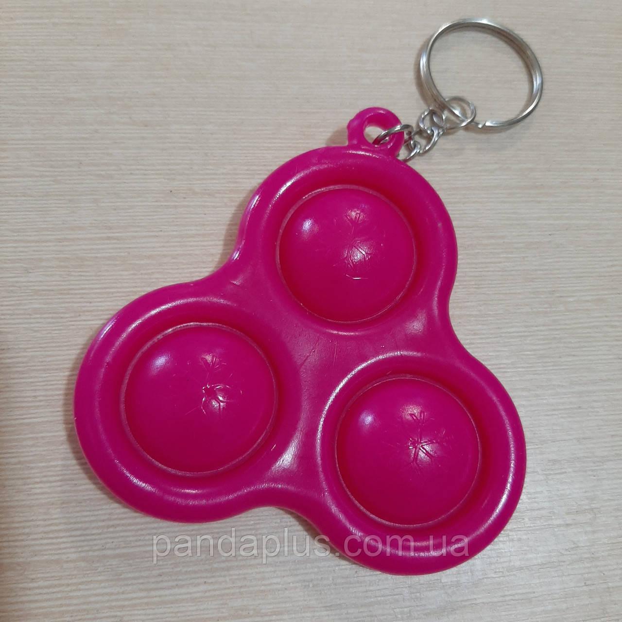 Антистресс POP IT Брелок Пупырка Simple Dimple Тройной Игрушка для Снятия Стресса Новинка розовый