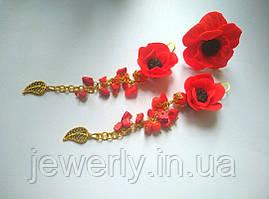 Серьги и кольцо с красными маками
