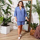 Женский летний костюм двойка пиджак и шорты лен габардин пояс в комплекте размер: 48-50,52-54,56-58, фото 2
