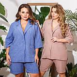 Женский летний костюм двойка пиджак и шорты лен габардин пояс в комплекте размер: 48-50,52-54,56-58, фото 5