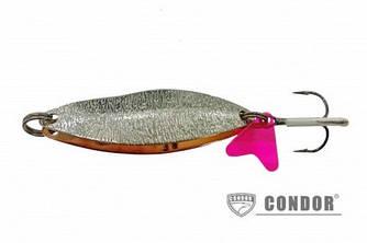 Колебалка Condor Wydra Twin 5202-12-4