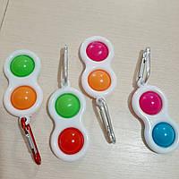 Игрушка антистресс Simple Dimple Вечная пупырка белый с карабином двойной