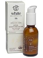 """Крем-микроэмульсия для контура глаз и губ White Mandarin серия """"Проросшие зерна"""""""