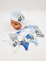Летние детские шапочки в сеточку с ушками для мальчиков, р. 38-40 42-44, Польша (Ala Baby)