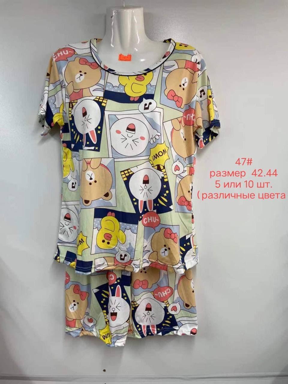 Піжама ночнушка сорочка + шортики жіночі Звірята розмір 42 44