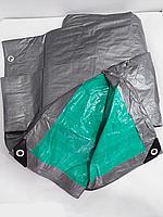 Тент водостойкий 6х10 100g/m2. Тент от дождя. С усиленным углами.