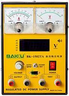 Лабораторный блок питания Baku 1502TA 15V 2A