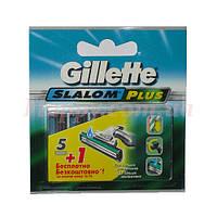 Сменные кассеты Gillette SLALOM Plus 5+1
