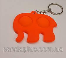 Игрушка Симпл Димпл  антистресс брелок Simple Dimple слон оранжевый