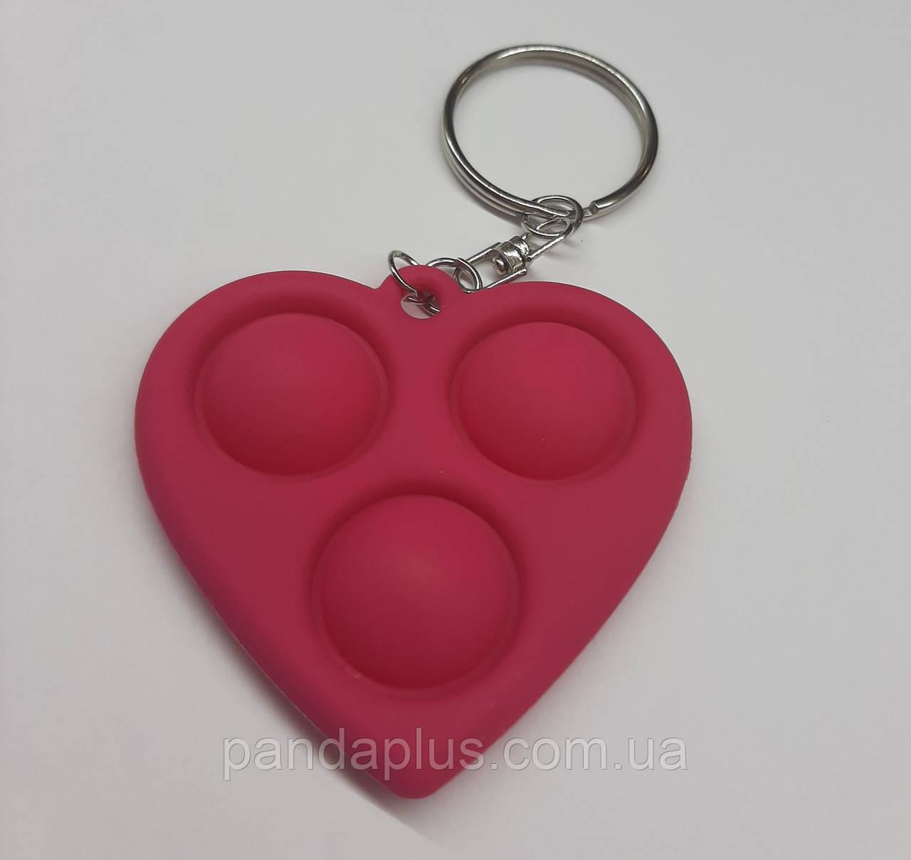 Игрушка Симпл Димпл  антистресс брелок Simple Dimple сердце розовое тройное