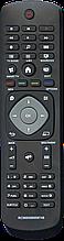 Пульт для телевізора Philips 996590003112
