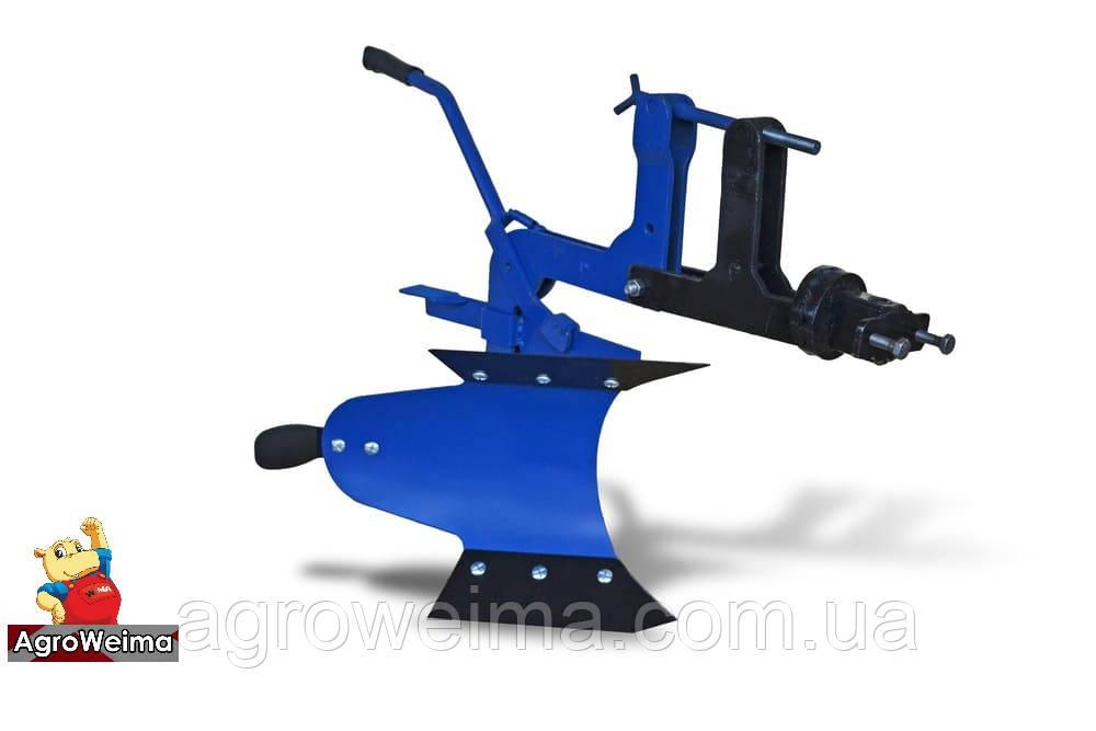 Плуг оборотный ПК-1Ар для мотоблока с регулировкой плоскости (AGROMARKA), аналог конского плуга.