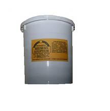 Хлорне залізо ПМ безводну 600 гр Х600-1