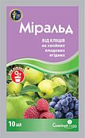 Миральд - инсектицид-акарицид (10 мл) для уничтожения всех видов растительноядных клещей