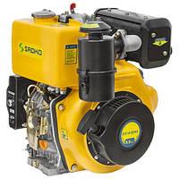 Двигатель дизельный Sadko DE-410ME, 9 л.с., шлицевой вал, БЕСПЛАТНАЯ ДОСТАВКА!