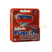 Сменные кассеты Gillette Fusion Power 4 шт (Германия, качество протестировано мужчинами нашей компании)