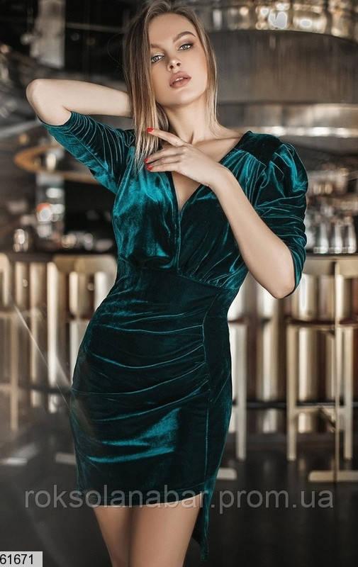 Жіноча велюрова сукня кольору бутилка з об'ємними рукавами
