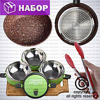 3 шт./набор Сковорода с МРАМОРНЫМ антипригарным покрытием+пищевой термос, судочек 3 уровня+щипцы кухонные