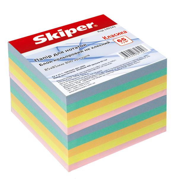 Бумага для заметок цветная Skiper 1411