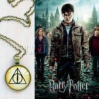 Подвеска Дары смерти Гарри Поттер