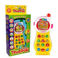 Умный телефон. Интерактивная игрушка. Хит!