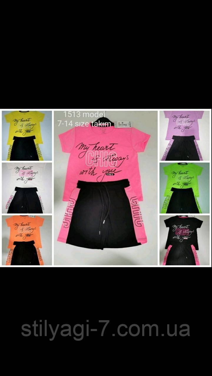 Костюм для дівчинки на 8-14 років жовтого, рожевого, оранжевого, бузок, білого, зеленого, чорного кольору оптом