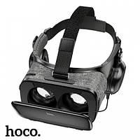 Очки-шлем виртуальной реальности для смартфонов HOCO VR DGA04 с наушниками BLACK