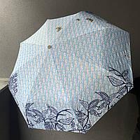 Брендовый зонтик Dior женский
