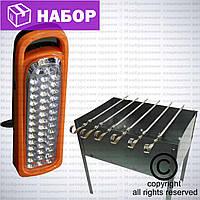 2шт./набор Мангал-чемодан на 6 шампуров+фонарик-светильник, встроенный аккумулятор 44 LED OSL
