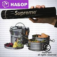 2шт./набор Термос Supreme slim+Термос для еды АРМЕЙСКИЙ с ручкой, 2 яруса 750 мл