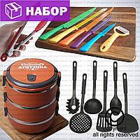 4шт./набор Контейнер для продуктов Supretto+щипцы сервировочные+набор половников и лопаток