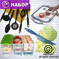 4шт./набор Контейнер для продуктов Supretto+нож для овощей и салатов+складная доска-корзина+набор половников