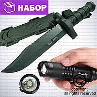 2шт./набор Фонарь Bailong BL-8468 (Cree XPE, Zoom, 300 люмен, 3 режима, 1x14500)+нож Columbia USA Спецназ
