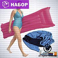 2шт./набор Пляжный надувной матрас Bestway с подголовником+полотенце охлаждающее Bamboo Fibe
