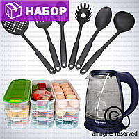 3 шт./набор Набор кухонных половников и лопаток (6шт. )+контейнер для продуктов Supretto+чайник стеклянный