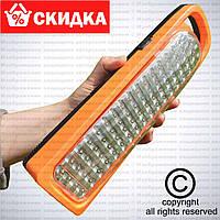 Аварийный фонарик-светильник Yajia, Встроенный аккумулятор 44 LED OSL