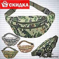 Военная камуфляжная сумка на пояс бананка 14*34*10см охотничья