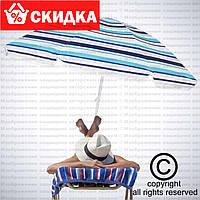 Пляжный зонт 180см, солнцезащитный зонт с креплением спиц