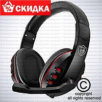Наушники для ПК компьютерные Gaming Headset GM-002 (G923) с микрофоном
