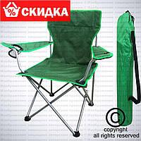 Кресло складное карповое с подлокотниками Fshing chair / цвета в ассортименте