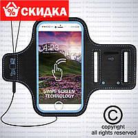 """Чехол на руку Velo A700 Sports Armban cпортивный (бег / фитнес) для смартфонов до 6.0"""" Samsung / iPhone и д.р."""